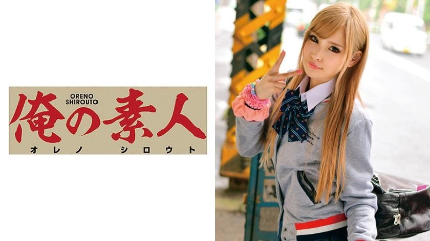 ORETD-553 Reira-chan