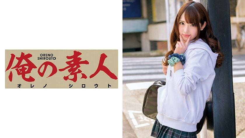 ORETD-554 Ria-chan 5