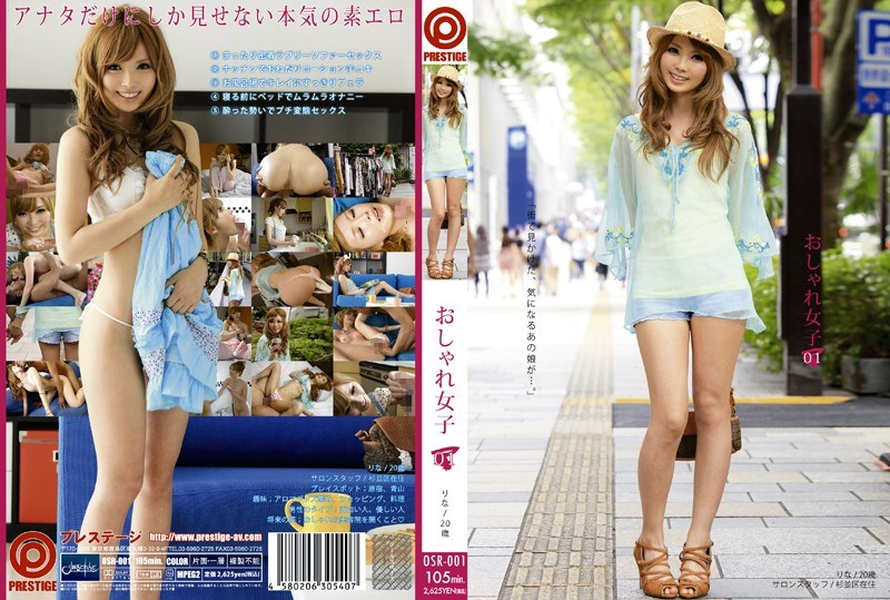 OSR-001 Buttocks!Buttocks!Osuri! Beautiful Boasts Gathered! Vol.1