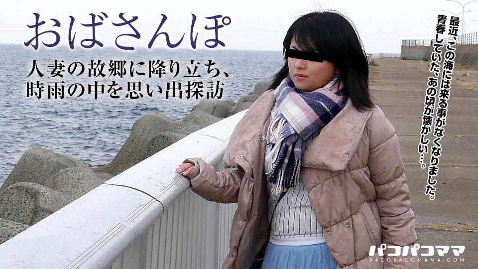 Pacopacomama 111617_174 Miyata Shiori