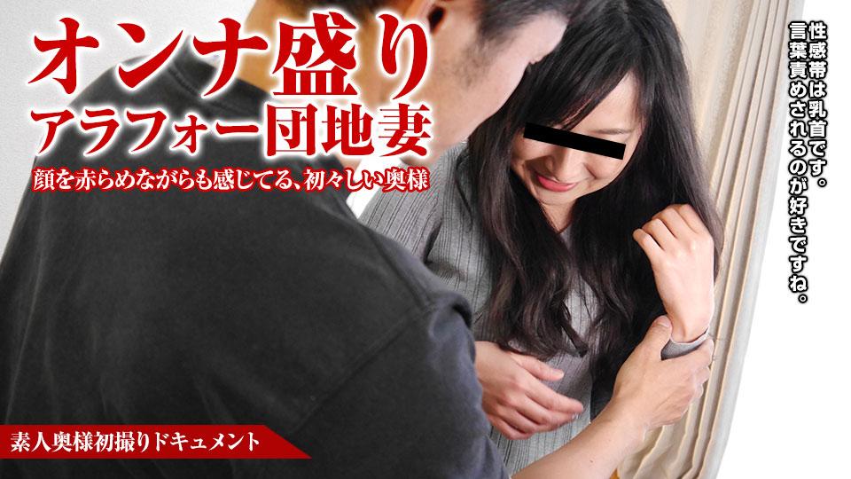 Pacopacomama 020618_218 Takita Eriko