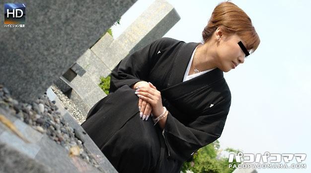 Pacopacomama 081910_168 Kyoko Nagamatsu Unscrupulous mourning wife