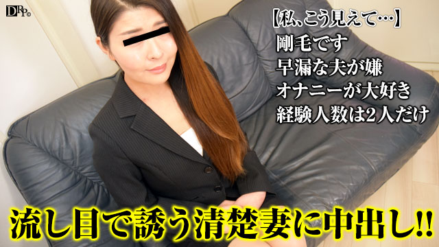 Pacopacomama 070116_115 Process the pubic hair forgotten chance Ali Pies to wife Manami Osawa