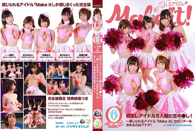 PARATHD-02571 5 Pop Idols Make Their Debut And Get Creampied Complete Edition You Choose Who Will Be The Leader Of Make It! The Pop Idol Group You Can Feel
