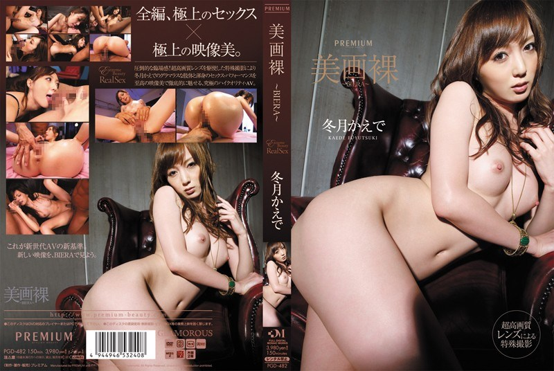 PGD-482 Maple And Winter Months ~ BIERA ~ Naked Pictures