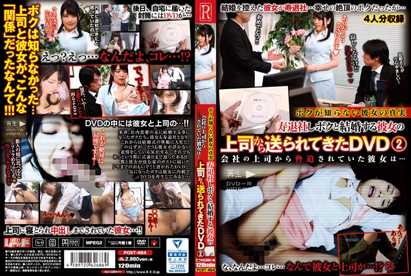 POST-464 I Do Not Know Her True Truth Life Has Been Threatened By The Boss Of DVD 2 Company Sent From Her Boss Who Leaves The Company And Marries Me ...