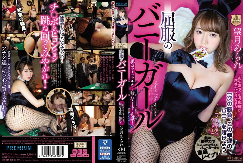 PRTD-025 A Bunny Girl In Sudden Despair Deep Throating, Wheel ●, Creampie Hell! Mochizuki Hail