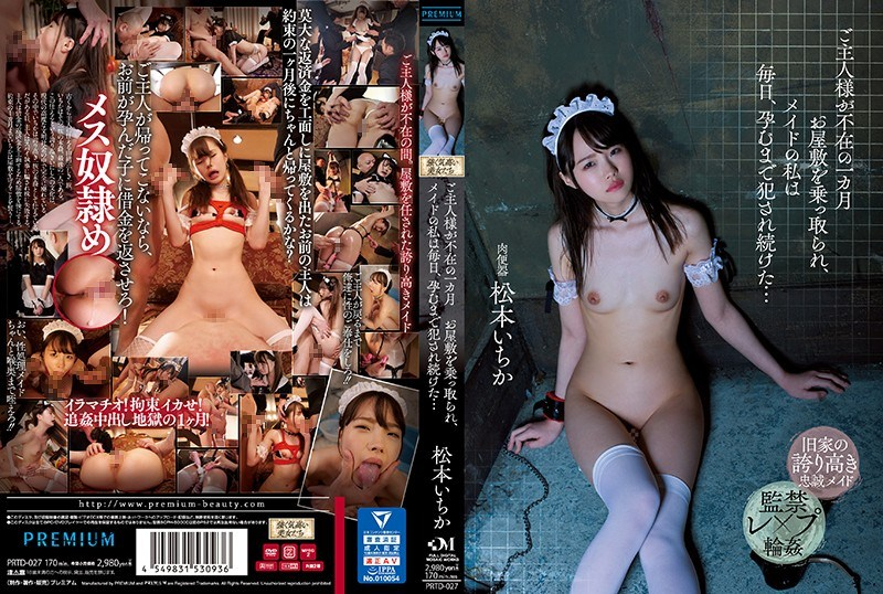 PRTD-027 My Husband Was Hijacked From The Mansion For A Month, And I, As A Maid, Kept Being Fucked Every Day Until I Got Pregnant ... Ichika Matsumoto