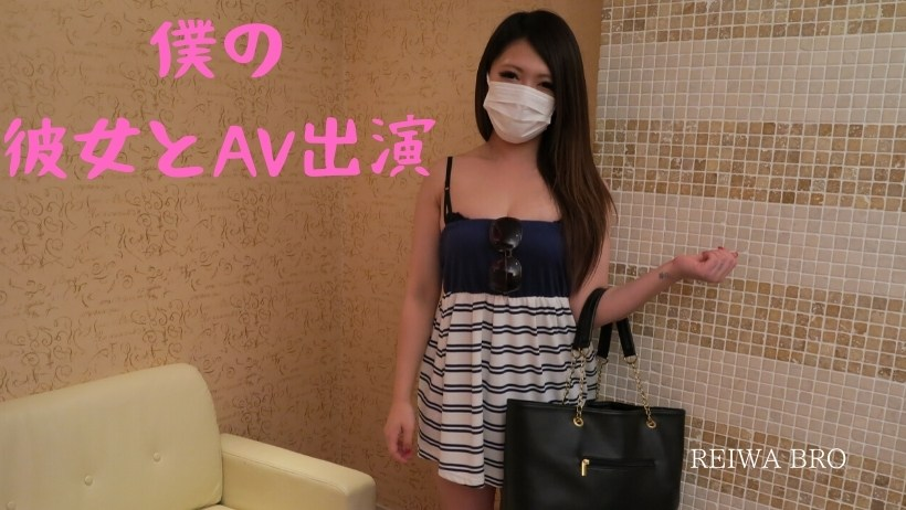 Tokyo Hot RB027 Tokyo Heat I Tried To Appear In AV With My Her