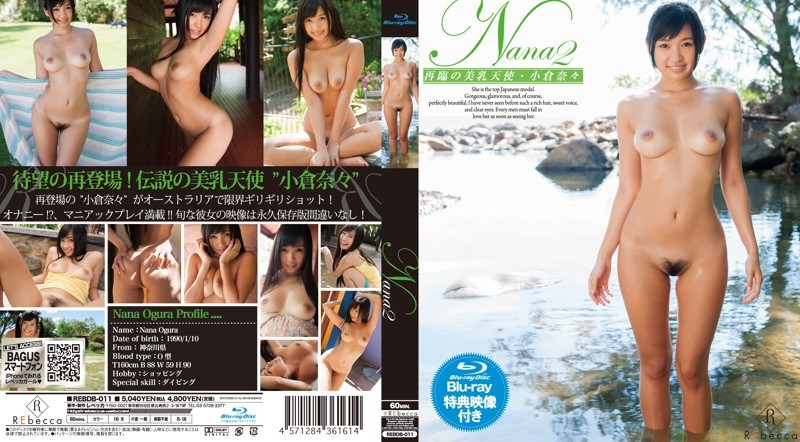 REBDB-011 (Blu-ray Disc) Ogura Nana / Nana Ogura's Second Coming Nana2 angel Breasts