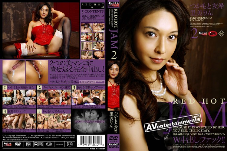 RHJ-002 Red Hot Jam Vol.2 : Yuki Tsukamoto・Rin Satomi