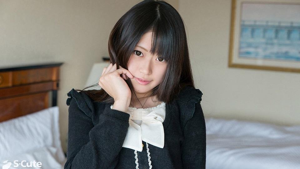 S-Cute 401_ai_01 甘えんぼな娘が大胆に迫るエッチ/Ai
