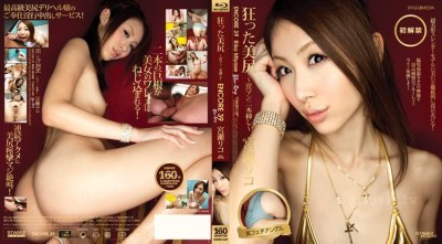 S2MBD-039 Encore Vol.39 : Riko Miyase (Blu-ray disc)