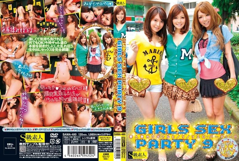 SAMA-480 GIRLS SEX PARTY 9