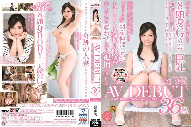 SDNM-181 Its Face, Body, Pure Heart.All Of You Are Beautiful. Ayumi Miura 36 Years Old AV DEBUT