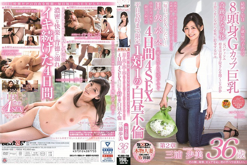 SDNM-188 Its Face, Body, Pure Heart.All Of You Are Beautiful. Ayumi Miura 36 Years Old Chapter 2 Monday · Tuesday · Thursday Monday, Seeing Pleasure Immediately Seeing Pleasure 4 Days Continued To Cum Every Day 4SEX Weekday 15 O'clock Limited 1/1 Daytime Affair