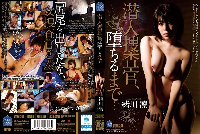 SHKD-598 Undercover Investigator, Until The Fall ... Rin Ogawa