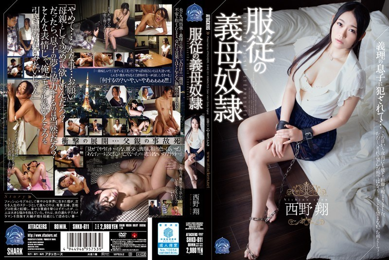 SHKD-611 Mother-in-law Slave Sho Nishino Of Submission