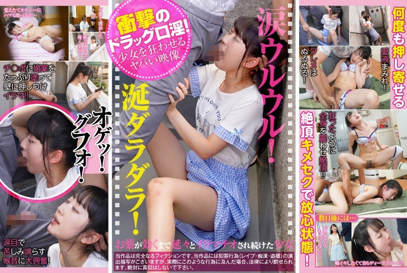 SHN-010 I Gave Aphrodisiacs To A Little Woman Living In My Building, Then Fucked Her In The Mouth! You Should See Her Face Covered In Sticky Cum! – Hinano