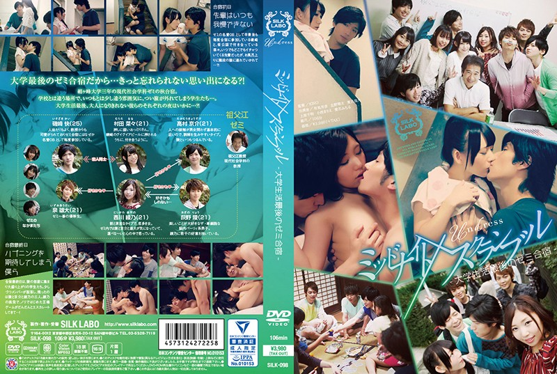 SILK-098 Midnight × Scramble – The Last Seminar Camp In College Life –