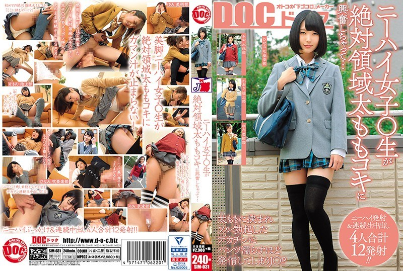 SIM-031 Knei Hye Girls ○ Raw Is Excited About Absolute Area Thigh Skki …