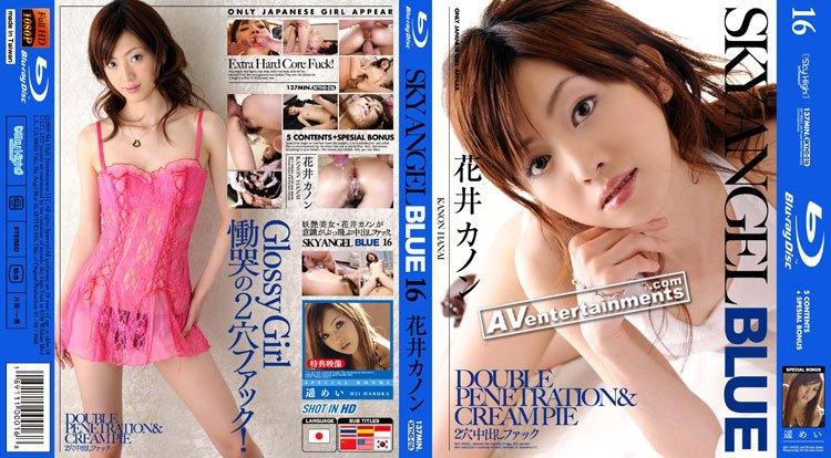 SKYHD-016 SkyAngel Blue Vol.16 : Kanon Hanai, Mei Haruka