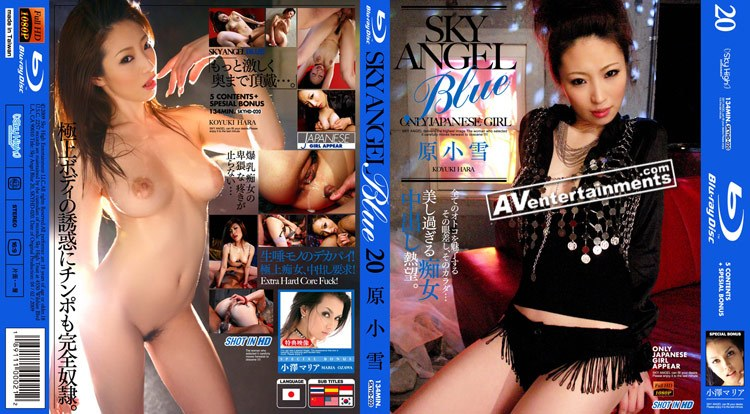 SKYHD-020 SkyAngel Blue Vol.20 : Koyuki Hara, Maria Ozawa