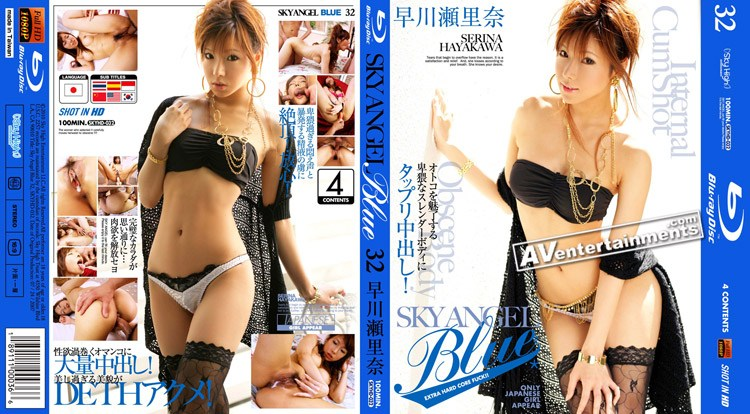 SKYHD-032 Sky Angel Blue Vol.32 : Serina Hayakawa