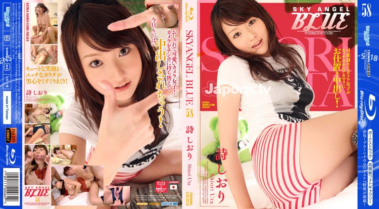 SKYHD-058 Sky Angel Blue Vol.58 : Shiori Uta (Blu-ray Disc)