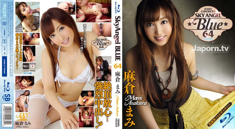 SKYHD-064 Sky Angel Blue Vol.64 : Mami Asakura (Blu-ray Disc)