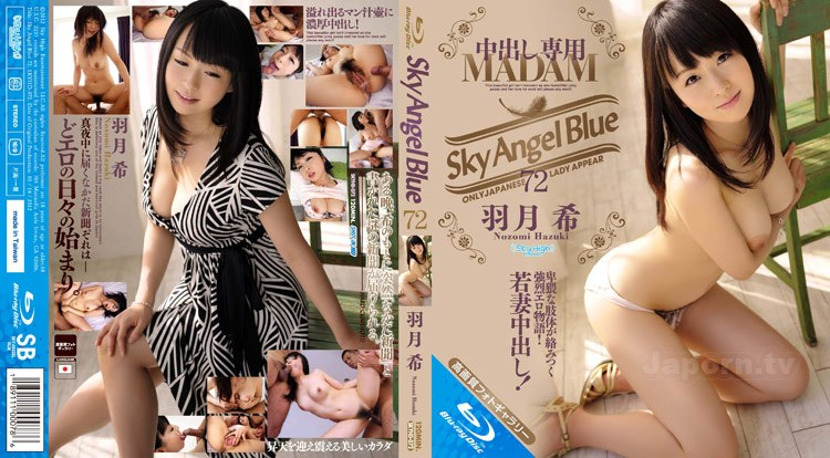 SKYHD-072 Sky Angel Blue Vol.72 : Nozomi Hazuki (Blu-ray Disc)