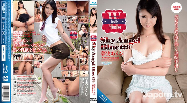 SKYHD-135 Sky Angel Blue Vol.129 : Akubi Yumemi (Blu-ray Disc)