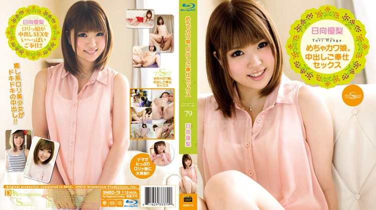SMBD-79 S Model 79 ~Cream Pie with a Lori Girl~ : Yuri Hyuga