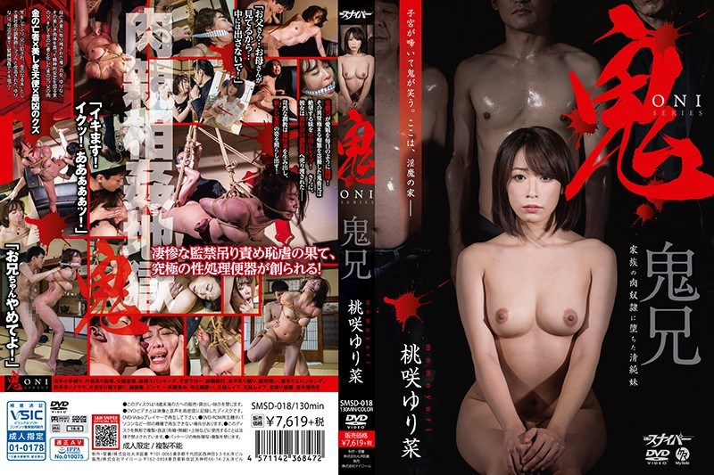 SMSD-018 Demon Sister-innocent Sister Who Fell In A Meat Slave Of The Family-Momasaki Yuri