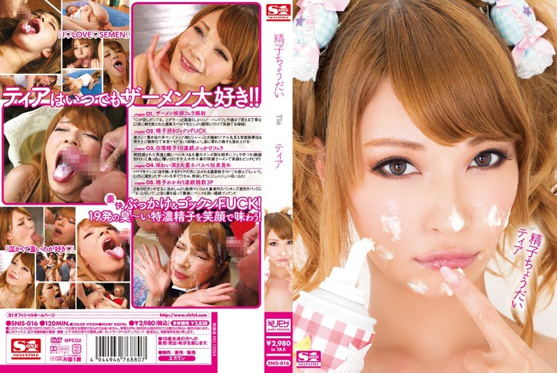 SNIS-016 Sperm Give Me Tear