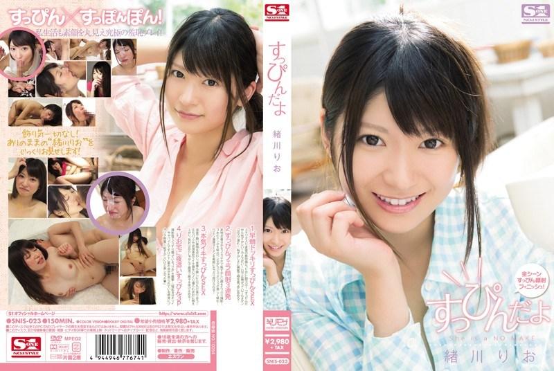 SNIS-023 Ogawa Rio I Have No Makeup On