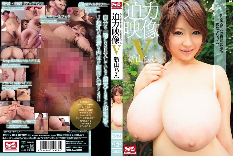 SNIS-081 Thorough Angle NIIYAMA Orchid Powerful Video V Milk Siri Bond Imminent