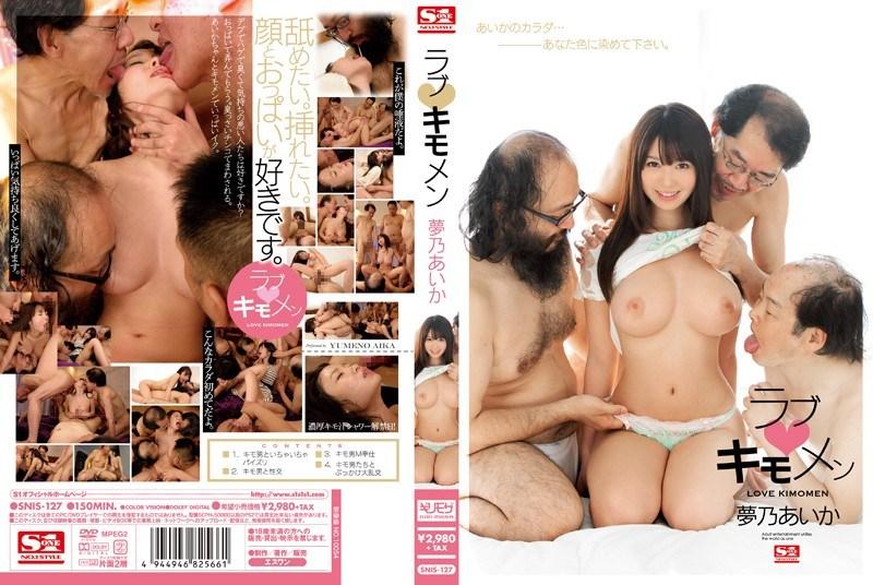 SNIS-127 Love Kimomen Yumeno Aika