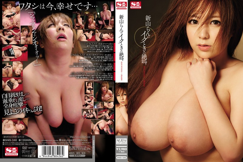 SNIS-240 NIIYAMA Orchid Scream Of Microphone When