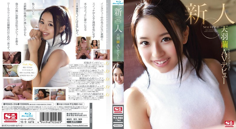 SNIS-316 Rookie NO.1 STYLE Amaha Cocoon AV Debut