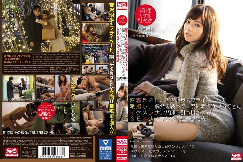 SNIS-650 Voyeur Realistic Document!Adhesion 52 Days, Yoshizawa Transfer Discount A Private Akiho, Caught The Handsome Nampa Nurses That Have Been Approached Over Twice In The Guise Of A Chance, The Whole Story Was Chat SEX Madhesh