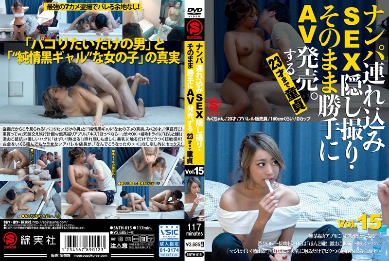 SNTH-015 Nampa Tsurekomi SEX Hidden Camera, As It Is Freely AV Released.To A Virgin Until The 23-year-old Vol.15