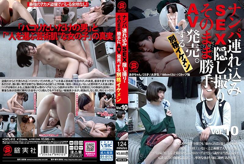 SNTL-010 Nanpa Brought In SEX Secret Shooting · AV Release On Its Own.Ikemen Ikemen Vol. 10