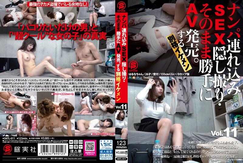 SNTL-011 Nanpa Brought In SEX Secret Shooting · AV Release On Its Own.I'm Alright Ikemen Vol.11