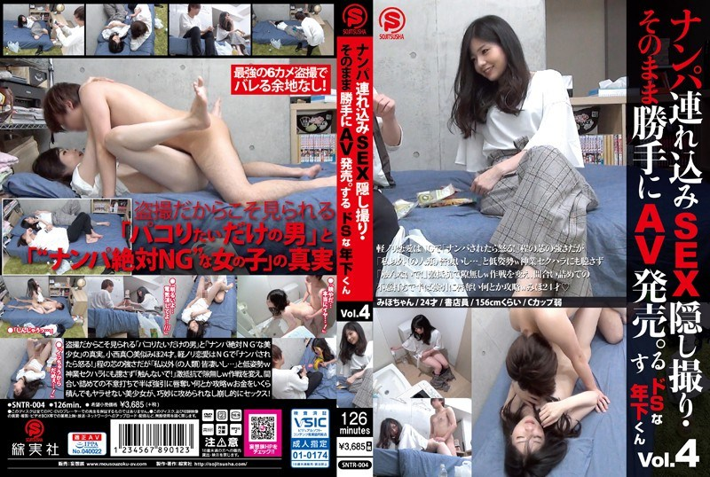 SNTR-004 Nanpa Brought In SEX Secret Shooting · AV Release On Its Own.Let's S Senior Kun 4