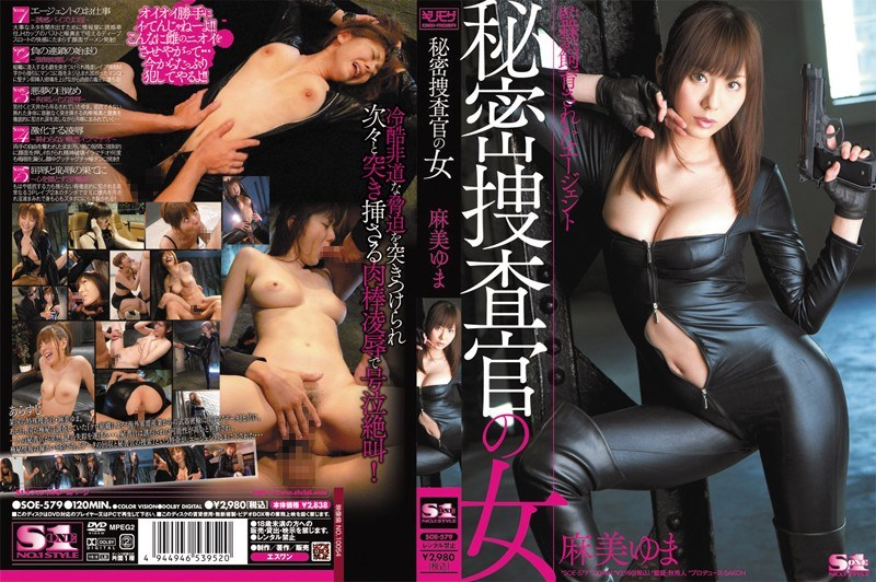 SOE-579 Yuma Asami Agents That Are Bred Woman Of Investigators Secret Confinement