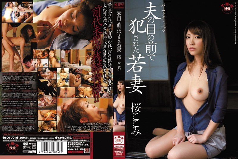 SOE-701 Sakura Young Wife Who Was Violated Seen Here In Front Of Her Husband's Perfect Body