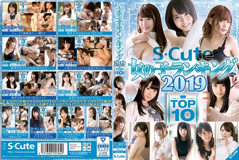 SQTE-253 S-Cute Girl Ranking 2019 TOP10