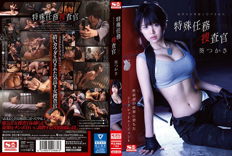SSNI-282 Special Mission Investigator Who Was Confined And Collective Referee Tsukasa Aoi