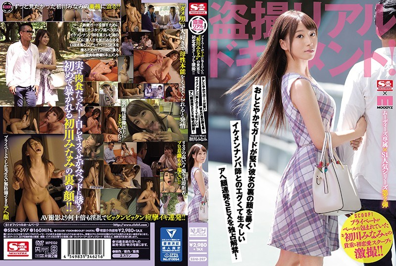 SSNI-397 Voyeur Real Document Private Shot A Valuable First Love Affair Scoop